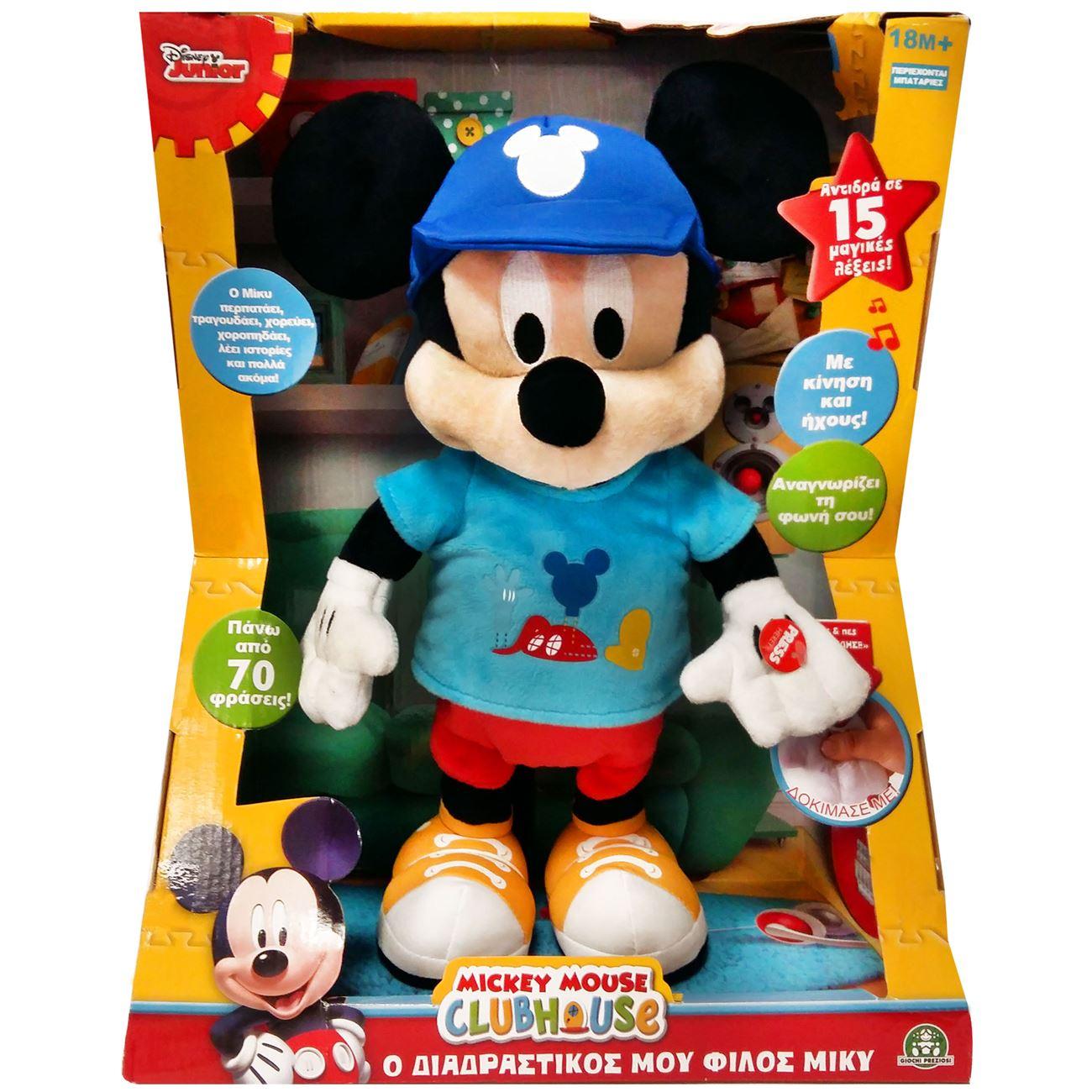 3184c0684ba Figurina interactiva Mickey Mouse ClubHouse Giochi Preziosi ...